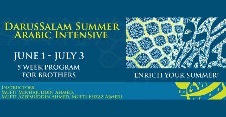 summerintensive2015screen-min