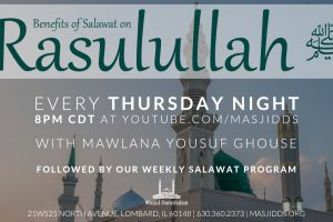 Benefits of Salawat